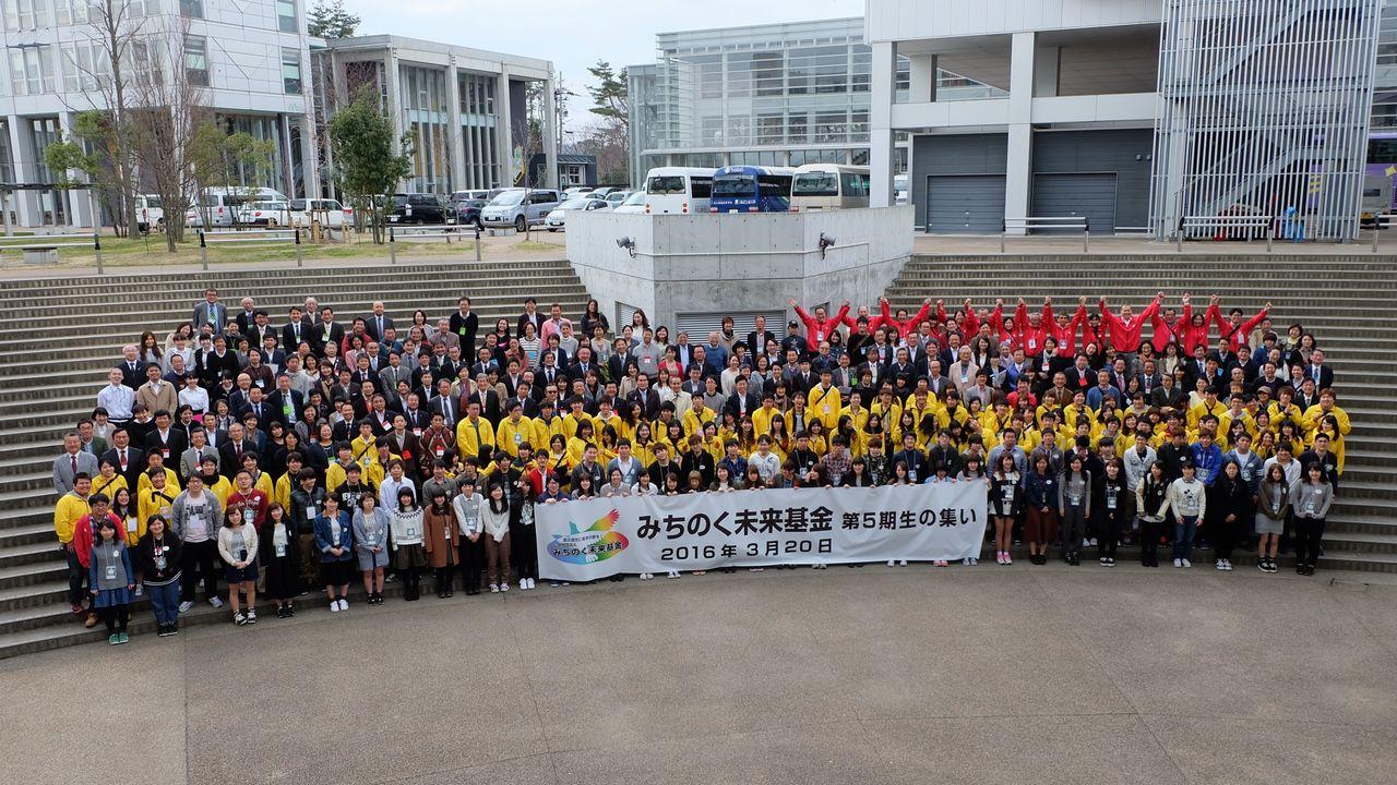 【震災遺児に進学の夢を!】 東日本大震災で親を亡くした子どもたちの高校卒業後の進学を支援