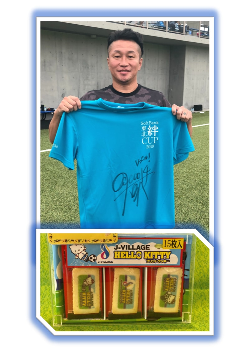 [岡野雅行(元サッカー日本代表)サイン入りTシャツ&クッキー]の画像