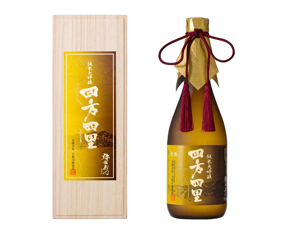 飯豊山系伏流水と喜多方の地で育まれた酒米は作り手の技によりこだわりの逸品へ。フルーティーな香りと膨らみのある味わいです。