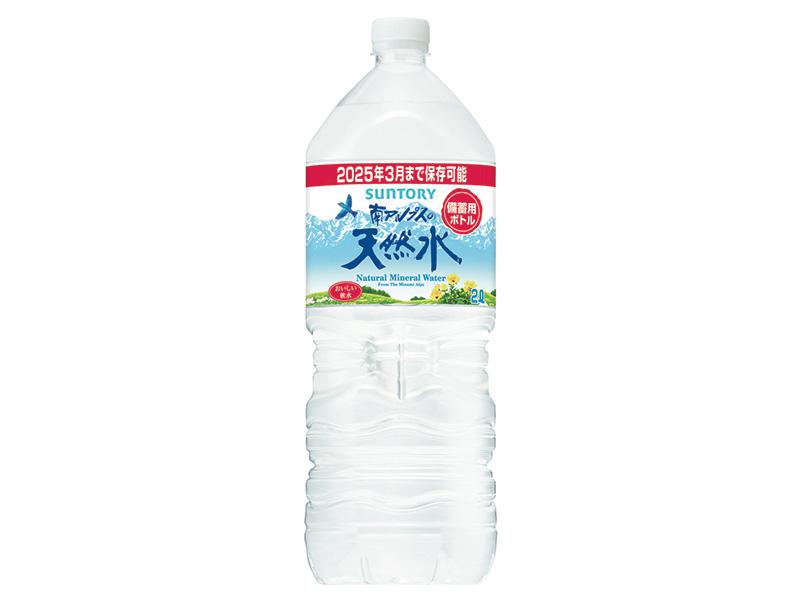 [サントリー 南アルプスの天然水 2L防災備蓄用 1ケース]の画像