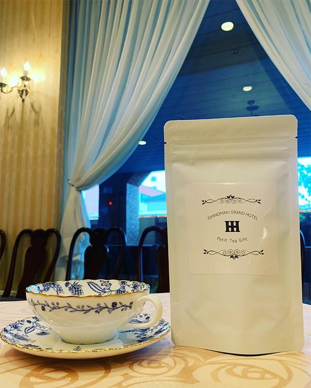[紅茶ギフトセット「Petit Tea Gift」]の画像