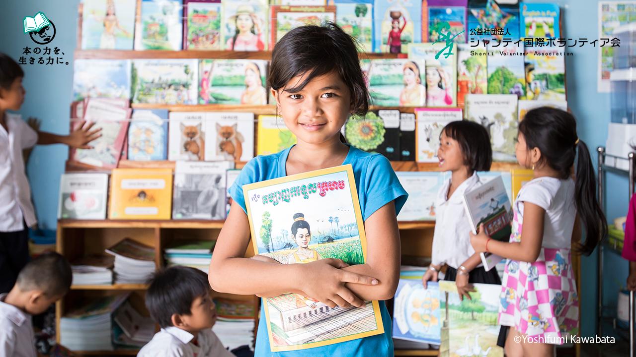 [まだ本を知らないアジアの子どもたちのために]の画像
