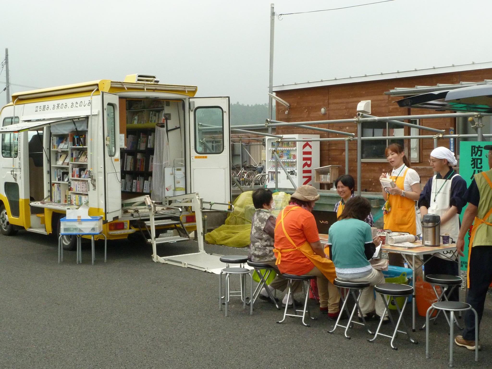 [東日本大震災被災者支援活動募金]の画像
