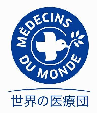 [世界の医療団(メドゥサン・デュ・モンド)]の画像