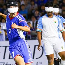 2016年9月5日 日本対インド エース川村選手のゴール。