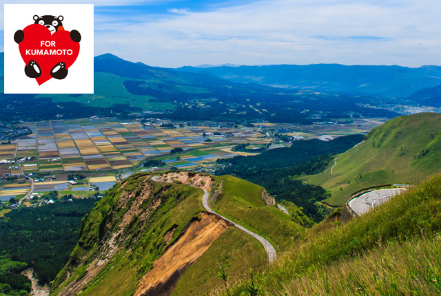 「熊本県のるるぶトラベルプラン」のイメージ写真