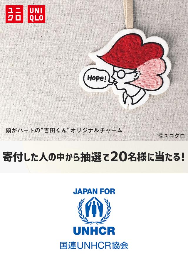 「吉田くんオリジナルチャーム」サンプル画像