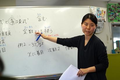 YSCグローバルスクールの教師。