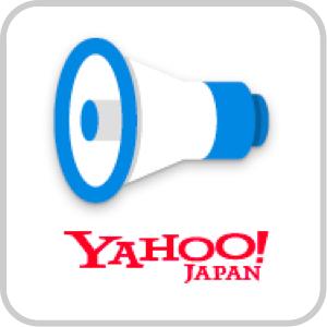 Yahoo!防災速報アプリアイコン