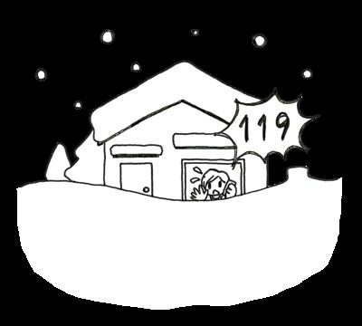 雪に埋まった家の中で救助を求める人