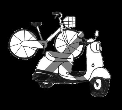 自転車、バイク