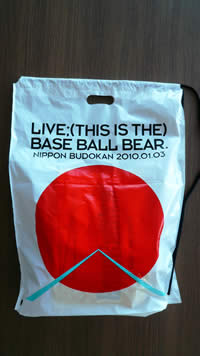 Base Ball Bear もう売ってないグッズ福袋