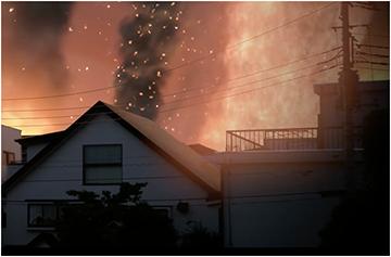 大規模な家屋の倒壊・焼失