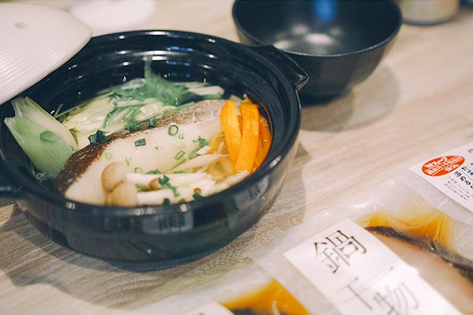 鍋干物の調理例
