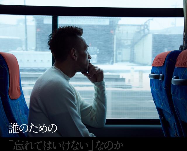 帰路のバスに乗る中田英寿