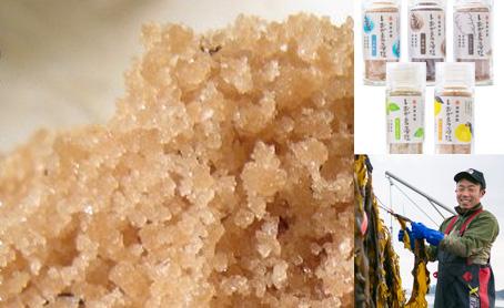 しおがまの藻塩5風味セット イメージ