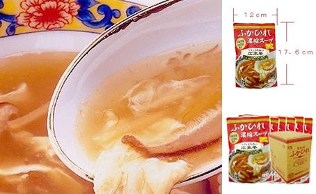 ふかひれスープ イメージ