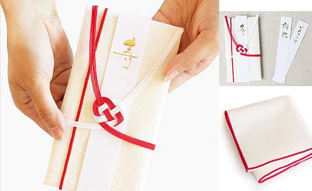 会津木綿のご祝儀袋 イメージ