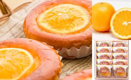 ミニオレンジケーキ イメージ