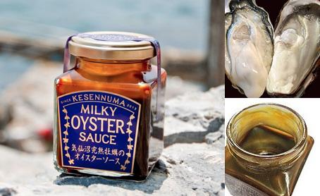 気仙沼完熟牡蠣のオイスターソース イメージ