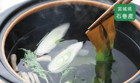 【春限定】生わかめしゃぶしゃぶ イメージ 宮城県 石巻産