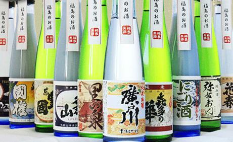 福島地酒選べる飲み比べセット