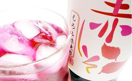 赤しそジュース 紫蘇ジュース