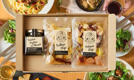 燻製かきのオイル漬け&海鮮アヒージョセットの写真