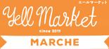 エールマーケット マルシェ ロゴ