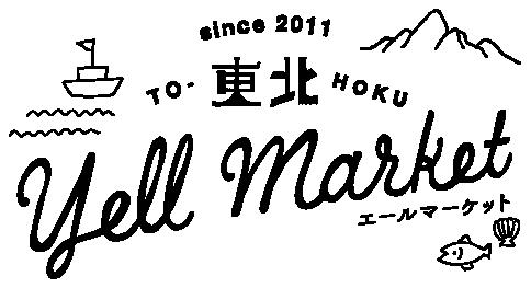 東北エールマーケットのロゴ