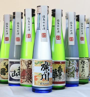 福島 地酒 美酒めぐり 日本酒 選べる飲み比べセット