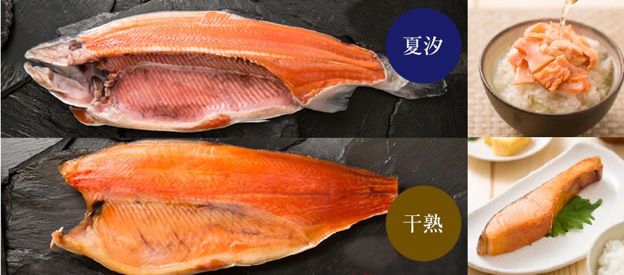 選べる銀鮭