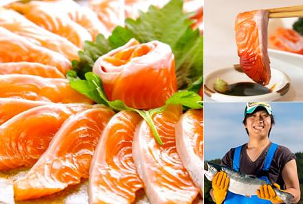 銀鮭の王様、「銀王」刺身用銀鮭冷凍フィレを食べやすい半身でお届け