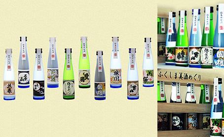 金賞受賞酒 10本飲み比べセット
