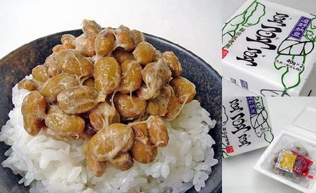秘伝豆の納豆の写真