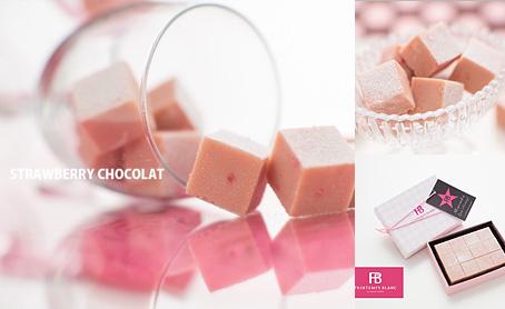 苺の生チョコプランタン12個入の写真