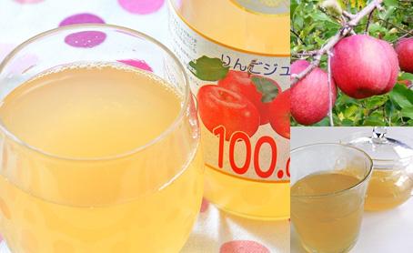 会津で老舗のリンゴジュースの写真