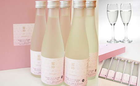 蜜酒を作った酒蔵仕込み(ノンアルコール)の写真