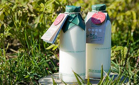 中洞牧場牛乳の写真