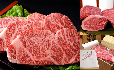 【格之進】長期熟成最高級 「門崎熟成肉ステーキセット」牛ロース(130g)の写真
