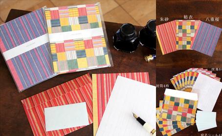 会津木綿の柄 レターセットの写真