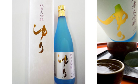 鶴乃江酒造 純米大吟醸 ゆり(720ml)(日本酒)の写真