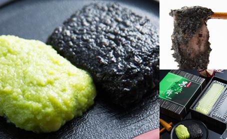 黒と緑のずんだ餅 MIXセット(10個入)の写真