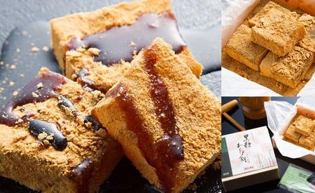 黒糖わらび餅 黒蜜付き(300g)の写真