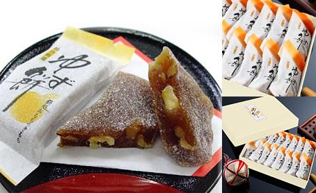 ゆず餅(16個入 ) 仙台ゆべしの写真