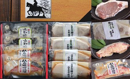 仙台漬魚+庄内豚ロース漬ギフト(8個入)の写真