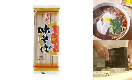 南部味そば(200g/20袋)の写真