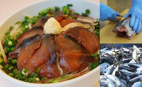 金華サバお刺身漬け丼(3食)の写真