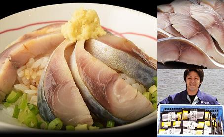 金華プラチナ鯖(3枚セット)の写真