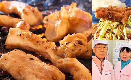 【ご当地B級グルメ】気仙沼ホルモン 熟成うま塩ダレ味 お試し(計2パック)の写真